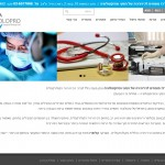 קידום מרכז רפואי